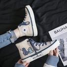 高筒鞋 可愛卡通高幫帆布鞋女2021新款ins潮鞋ulzzang百搭女鞋板鞋春夏季 韓國時尚 618