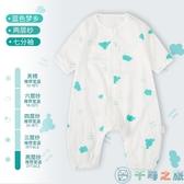 嬰兒四季通用分腿睡袋睡袋薄款純棉寶寶睡袋【千尋之旅】