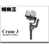 ★相機王★智雲 Zhiyun Crane 3 Lab 標準套裝 三軸穩定器 公司貨