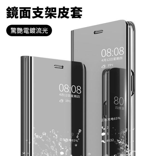 智慧休眠 三星 Galaxy J4 J6 Plus 手機皮套 支架 電鍍半透 鏡面皮套 自拍鏡子 翻蓋 保護殼 保護套