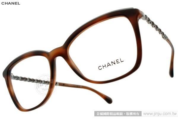 CHANEL 光學眼鏡 CN3351Q 1575 (琥珀棕) 經典COCO2.55鎖鏈款 # 金橘眼鏡