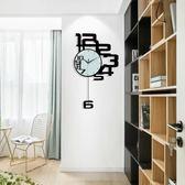 客廳掛鐘時鐘時尚家用個性簡約現代掛錶靜音創意鐘錶 mks全館滿千折百