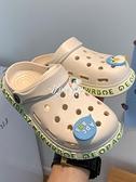洞洞鞋 新款厚底洞洞鞋外穿防滑半包頭宿舍夏天上班沙灘ins潮女拖鞋