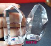 『晶鑽水晶』天然白水晶柱60x38mm超白亮透!送禮物佳選85.86號*免運費