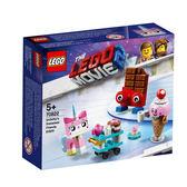 LEGO樂高 樂高玩電影2 70822 Unikitty's Sweetest Friends EVER! 積木 玩具