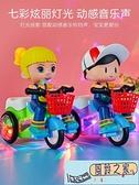 玩具車抖音同款特技三輪車兒童電動玩具嬰兒男女孩寶寶0-1-2歲旋舞旋轉 【風鈴之家】