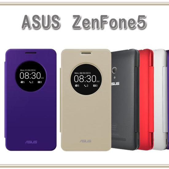 【原廠皮套】華碩 ASUS ZenFone 5 LTE A500KL/A500CG/A501CG 智慧透視皮套/側掀手機保護套/保護殼