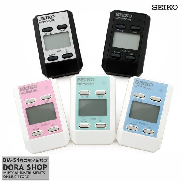 小叮噹的店- 節拍器.日本SEIKO精工牌 DM51 夾式電子節拍器.5色