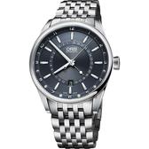 ORIS 豪利時 Artix Tycho Brahe 月亮週期限量機械錶-藍x銀/42mm 0176176914085-SetMB
