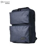 eminent 【蓋爾】日系18吋後背包 GN70636 (藍)