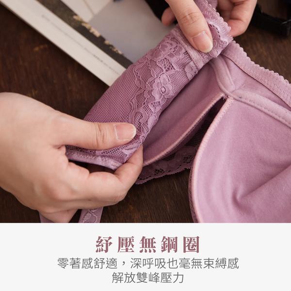 無鋼圈集中包覆副乳美背蕾絲成套內衣_紫【黛瑪Daima】