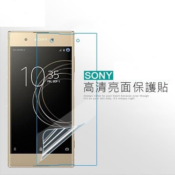 E68精品館 高清 SONY XPERIA Z Z1 Z2 L36H / L39H / XL39H 手機膜 保護貼 亮面 保貼 貼膜
