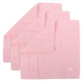 [ NG大放送 ]BURBERRY戰馬LOGO純棉方巾3入(粉紅色)081008-3