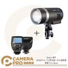 ◎相機專家◎ Godox 神牛 AD300Pro + XPro 發射器 套組 For Canon 閃光燈 公司貨
