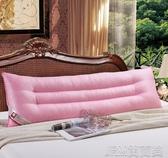 雙人枕頭雙人枕頭 長枕芯1.8 1.5 1.2 米可水洗情侶加長枕頭長枕頭 簡而美