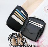 女士ins錢包女短款新款韓版可愛簡約小清新摺疊學生拉鏈錢夾   時尚潮流