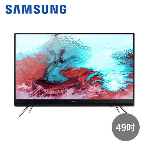 【SAMSUNG三星】49吋 FHD 平面 Smart TV UA49K5300AWXZW