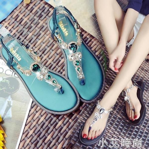 水鉆夾趾涼鞋女仙女風2021年新款女春夏平底氣質羅馬法式沙灘涼鞋 小艾新品