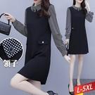 格子三釦領拼接洋裝 L~5XL【524481W】【現+預】-流行前線-