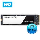 WD BLACK NVME SSD 1TB 3D TLC M.2 PCIE 電競級 黑標 固態硬碟 5年保固