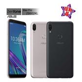 【福利品】ASUS ZenFone Max Pro M1 ZB602KL 3G/32G 6吋(外觀近全新)