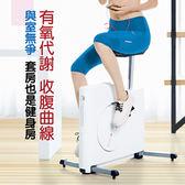 Qbike模踏機-迷你健身車 - 再送運動毛巾