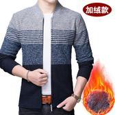 秋季毛衣男寬鬆加絨韓版青年棒球領針織衫男開衫外套休閒毛線衣男 糖果時尚