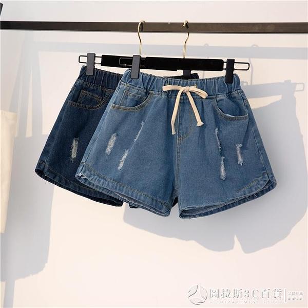 牛仔短褲 大碼女裝2020年夏季新款鬆緊腰牛仔短褲女高腰泫雅風寬鬆闊腿褲子 圖拉斯3C百貨