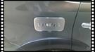 【車王小舖】日產 Nissan 新舊款 LIVINA 油箱裝飾蓋 不鏽鋼油箱蓋 油箱蓋貼
