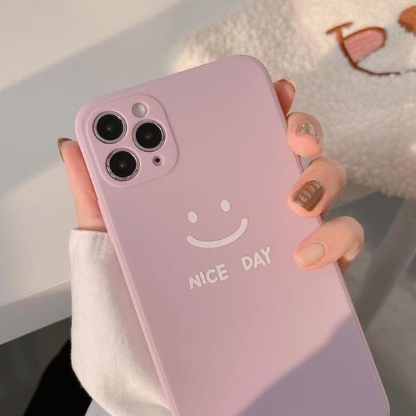簡約笑臉iphone12pro手機殼11磨砂硅膠Xs Max蘋果X適用8/XR精孔套