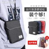 新款旅行護照包大容量卡包錢包多功能掛脖證件袋出國機票收納包「Chic七色堇」