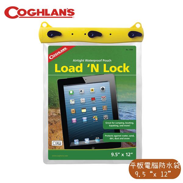 【COGHLANS 加拿大 Load N Lock 9.5吋x 12吋平板電腦防水袋】1354/夾鍊式防水袋/附掛繩/可觸控
