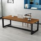 電腦桌 北歐實木電腦桌台式簡易學習台簡約現代家用書桌寫字台桌子辦公桌 LX