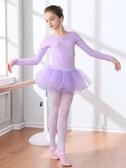 爆款熱銷兒童舞蹈服兒童舞蹈服女童練功服秋季長袖女孩芭蕾舞裙幼兒中國舞跳舞服裝聖誕節