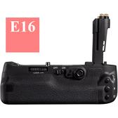 【聖影數位】Pixel 品色 E16 電池手把 (似 MB-E16 適用 Canon 7D Mark II 7D2) 開年公司貨