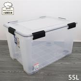 聯府Fine 防潮整理箱滑輪收納箱55L 衣物置物箱KT55 大廚師