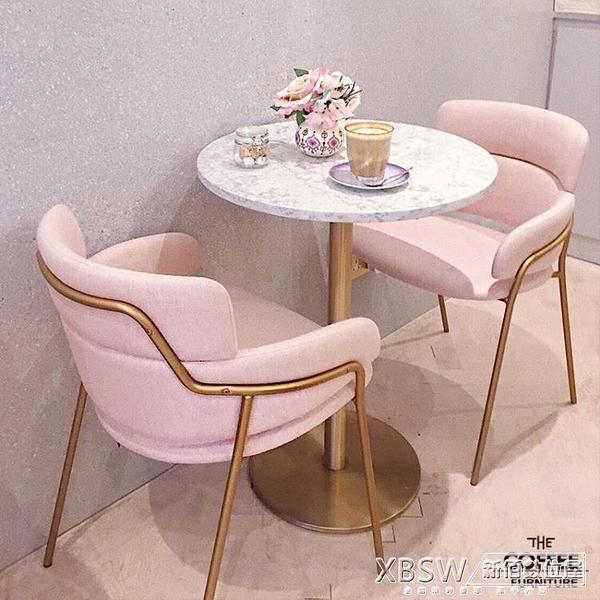 沙發卡座組咖啡廳甜品店水吧餐廳桌椅組合粉色靠背椅可定制CY『新佰數位屋』