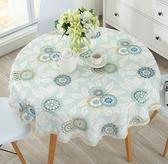 大圓形餐桌墊餐桌布