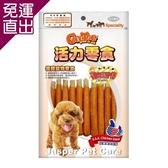 GooToe活力零食 CR3雞肉潔牙棒 犬零食130G X 2包【免運直出】