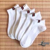 襪子女束腰低幫短襪純棉女襪學院風船襪女生小白襪【邻家小鎮】