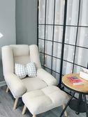 懶人沙發單人陽台臥室小沙發迷你小戶型喂奶休閒簡易折疊沙發躺椅QM 莉卡嚴選
