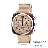 BRISTON 手工方糖錶 裸色 銀框 時尚百搭 禮物首選
