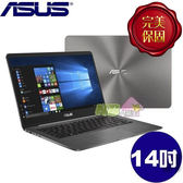 ASUS UX430UN-0101A8250U ◤0利率◢ 14吋ZenBook (i5-8250U/8G/512G SSD/Nvidia MX 150 2G) 石英灰