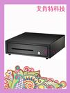 ♥ (福利品展示)鐵製錢櫃~收銀錢櫃~POS錢櫃~收銀機錢櫃~收據機錢櫃~~電子錢箱~