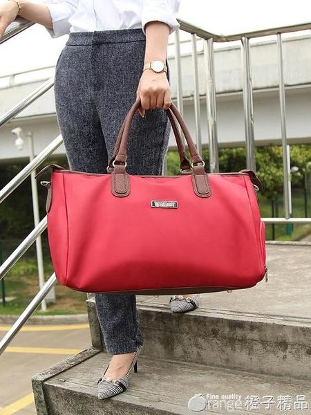 旅行包大容量女男手提行李包短途出差商務包干濕分離健身包收納包 (橙子精品)