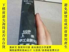 二手書博民逛書店FARM罕見CHEMICALS.Vol.124.1961(農用化