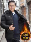 新款中老年人爸爸棉服棉襖男裝男士冬裝冬季外套加絨加厚款棉衣男 時尚潮流