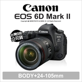 Canon EOS 6D MarkII+24-105mm F4 單鏡組 公司貨 6D2★24期免運費★薪創