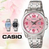 CASIO手錶專賣店 卡西歐  LTP-1314D-5A 女錶 指針錶 礦物玻璃 不銹鋼錶帶