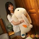 可愛小白兔毛絨玩具布娃娃抱枕兒童禮物公仔玩偶【淘嘟嘟】